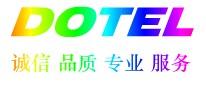 北京多特喷砂设备有限公司