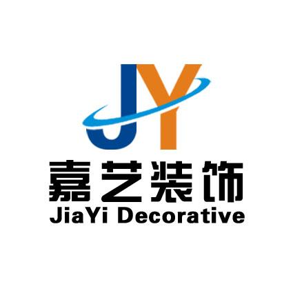 北京嘉艺美业装饰有限公司