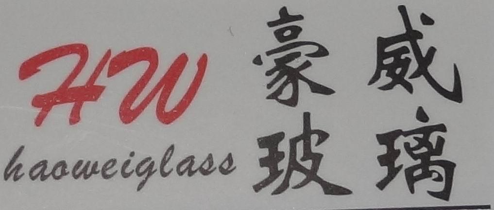 上海豪威玻璃制品有限公司