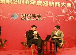 本网报道:上海翔实玻璃2010年度经销商大会