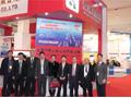中益公司参加中国国际纺织品及服饰印花技术展