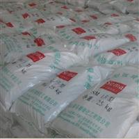 环保型水性蒙砂粉