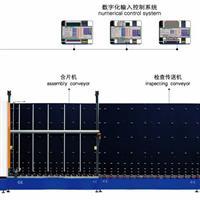 1800型全自动中空玻璃板压生产线