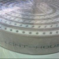 供应Low-E玻璃磨边机专用同步带
