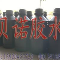 UV粘PET膠水