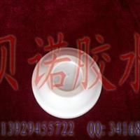 硅胶粘TPR胶水、硅胶粘TPU胶水