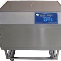 SCQ-1030A上海大年夜容量超声波清洗机 200L