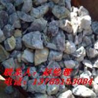 矿山供应55-65萤石矿