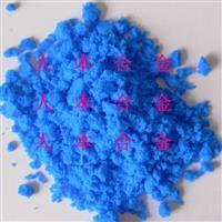 供应硫酸氧钒