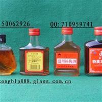 供应50ML-150ML小酒瓶;供应玻璃酒瓶;定做玻璃酒瓶;供应各种玻璃瓶