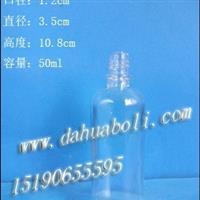 徐州精油玻璃瓶/棕色精油玻璃瓶价格/精油玻璃瓶批发