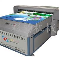 供应玻璃彩印机-玻璃彩印机厂家-玻璃彩印机价格