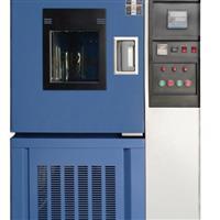 温湿度系列试验箱