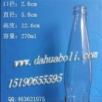 270ml汽水玻璃瓶,果汁瓶果醋瓶,酸奶玻璃瓶