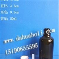 50ml精油瓶棕色精油瓶化妆品瓶