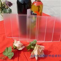 3.2mm太陽能玻璃