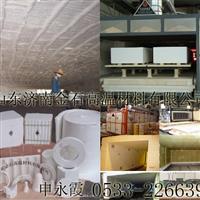 维修砖窑专用陶瓷纤维模块吊顶模块