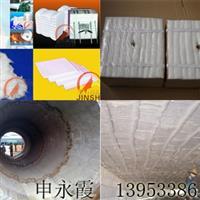 砖窑轮窑隧道窑保温专用陶瓷纤维模块锚固件