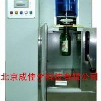 供应玻璃瓶耐内压力试验机