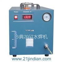 氢氧水焊机/水焊机