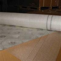 供应粘性网格布 自粘网格布 玻纤自粘网格布