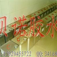 PET胶盒胶水|PVC板材胶水