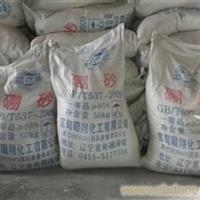 批發優質遼寧硼砂