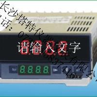 衡阳仪器仪表代理