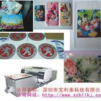 供應印刷機