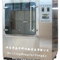 上海淋雨试验箱/淋雨试验箱/箱式淋雨试验设备/淋雨防水试验箱