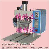 斑马纸热压机 LCD热压机 PCB热压机