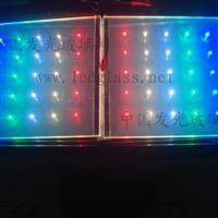 LED点光源玻璃  发光玻璃