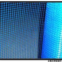 供应墙体保温网