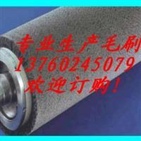 抛光毛刷、磨料丝毛刷辊、耐磨毛刷-深圳市精通刷业