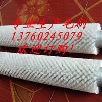 毛刷辊、植毛毛刷、滚筒刷、弹簧毛刷辊-深圳市精通刷业有限公司