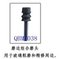 QBMT038 电镀金刚石材质 玻璃粗磨和精修周边加工用磨边组合磨头
