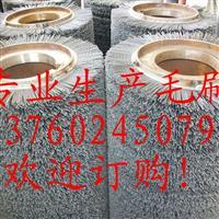 抛光毛刷辊、磨料丝毛刷辊-深圳市精通刷业有限公司