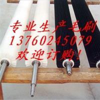 毛刷辊、辊刷、滚筒刷、弹簧毛刷辊-深圳市精通刷业