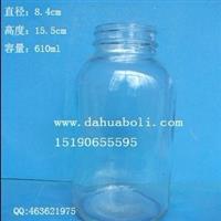 610ml枇杷膏瓶 药用玻璃瓶 医药瓶