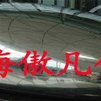 镜面银浆510系列