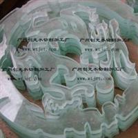玻璃异形图案专业切割加工