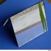 供應優質銀鏡鋁鏡