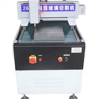 供应260型现金赌博网站大全_中国最大的赌博网站_什么赌博网站靠谱能切割最薄0.15mm