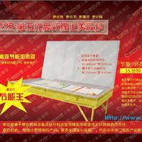 a.uedbet.net_篮球外围投注网_足球单场投注方法专用的设备---强化炉