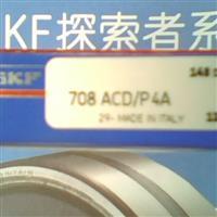 SKF6013-2RS1轴承_6013-2RS1(双立柱卧式带锯床轴承)