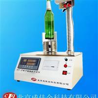 供应玻璃瓶数显垂直轴偏差测量仪