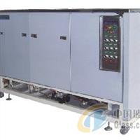 供应汽相型超声波清洗机