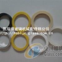 尼龍環、隔離環、鋁環