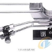 141/40 WS-WK型弧型喷灯