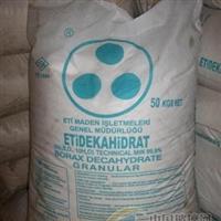 供应土耳其十水硼砂